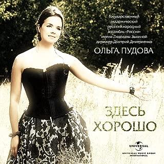 Rachmaninov: Zdes Khorosho Op. 21 No. 7