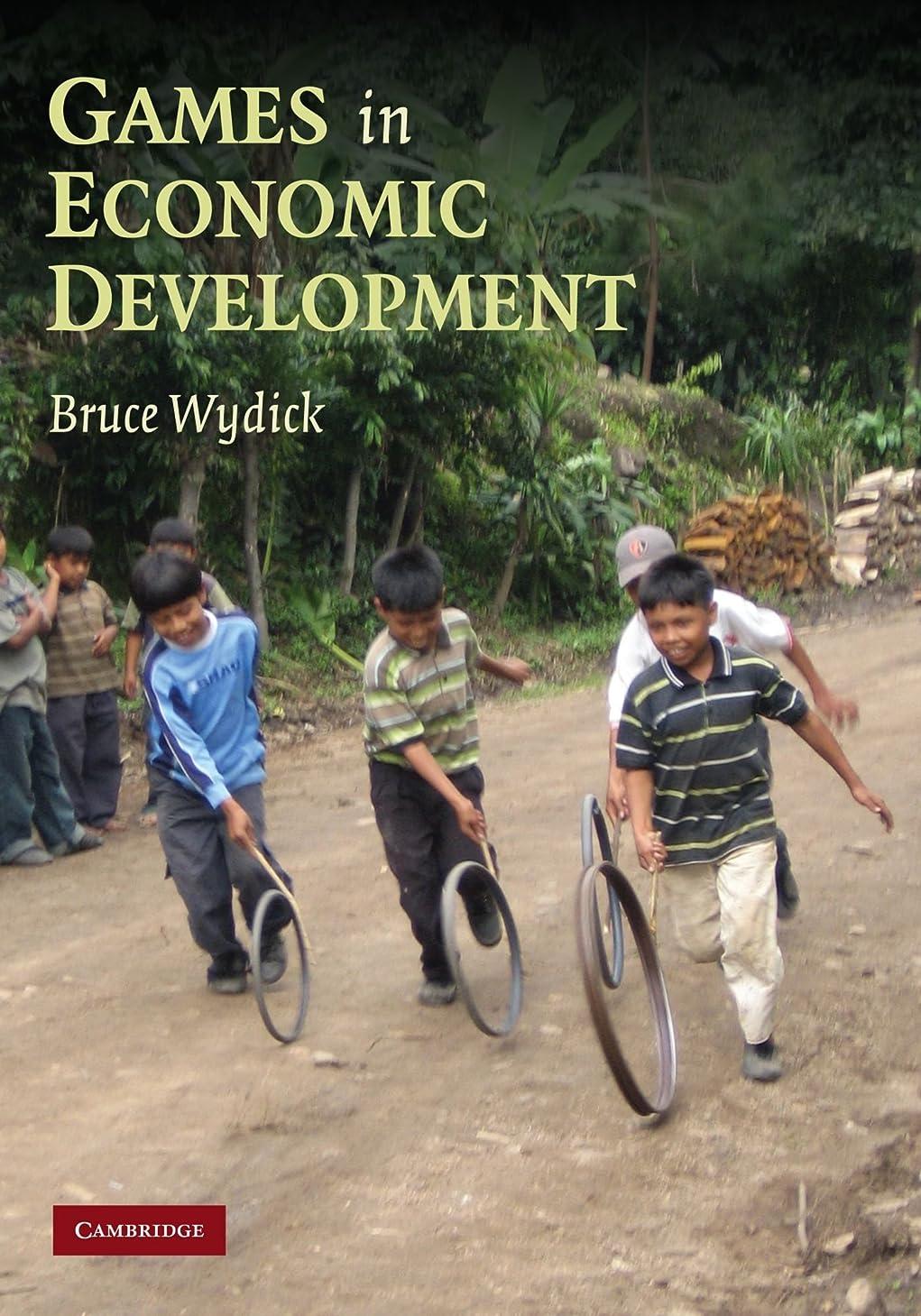 工業用バウンス休憩Games in Economic Development