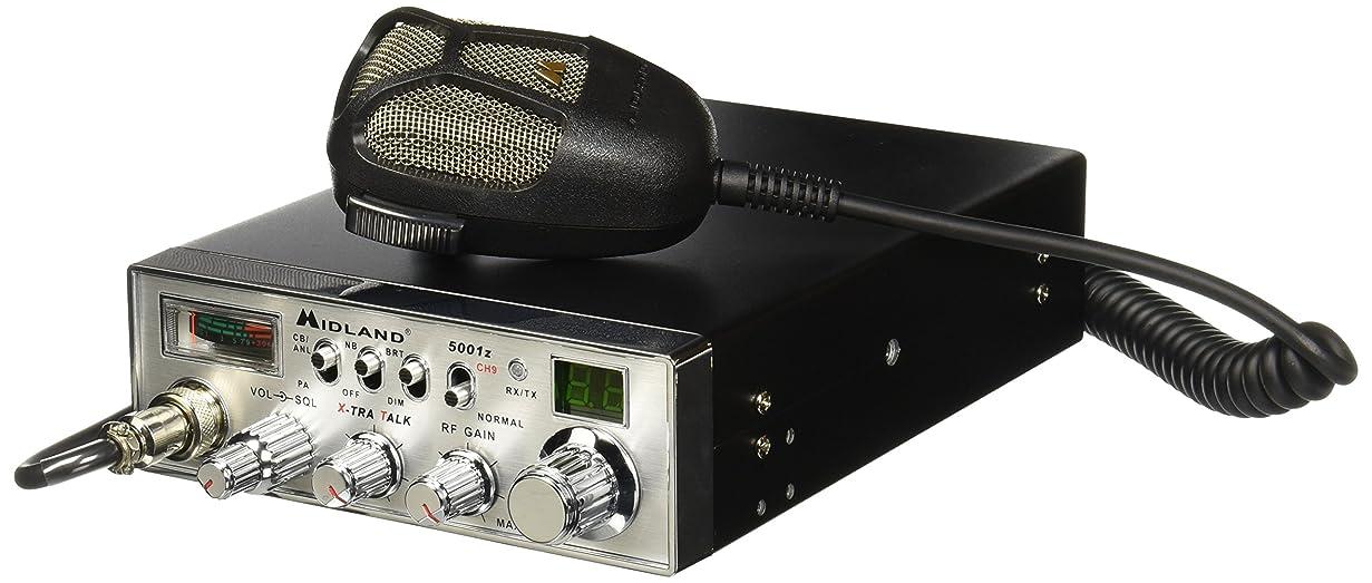 バタフライアンカーギャザーMidland Radios 5001 40 Ch フル機能 モバイル CB ラジオ w/PA。