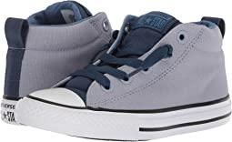 Glacier Grey/Navy/White