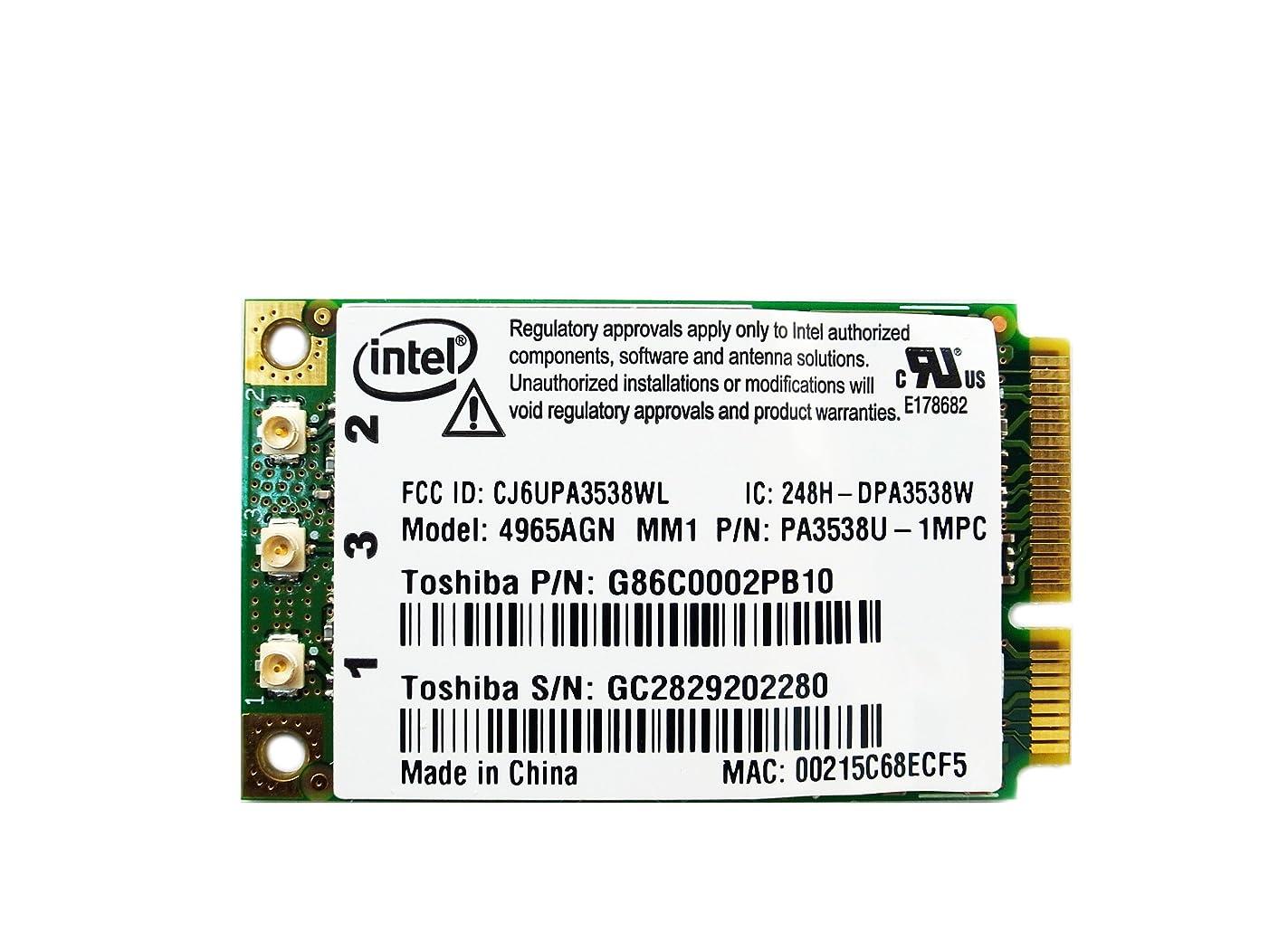 順番敬意を表する然としたインテル Pro Wireless 4965AGN 802.11a/g/n 300Mbps