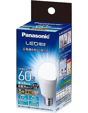 パナソニック LED電球 口金直径17mm 小形電球・広配光タイプ 密閉器具対応