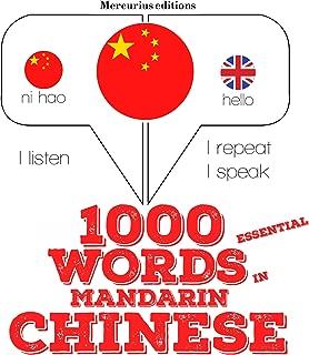 Best i speak chinese in mandarin Reviews