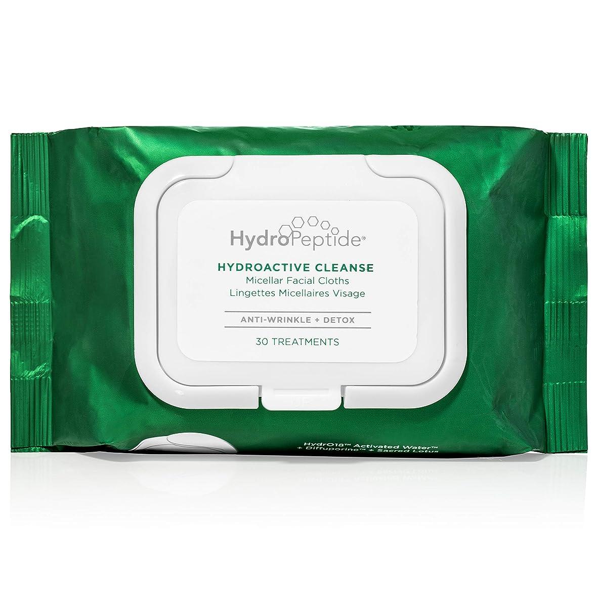 リマーク安らぎぼんやりしたハイドロペプチド Hydroactive Cleanse Micellar Facial Clothes 30wipes並行輸入品