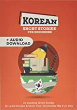 Korean Short Stories for Complete Beginners: 30 Exciting Short Stories to Learn Korean & Grow Your Vocabulary the Fun Way