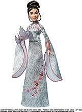 Mattel Harry Potter Cho Chang Yule Ball Doll, Multicolor