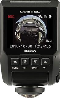 日本市場で強力 コムテック360度全方向性ドライブレコーダーHDR360G3.4MP ..