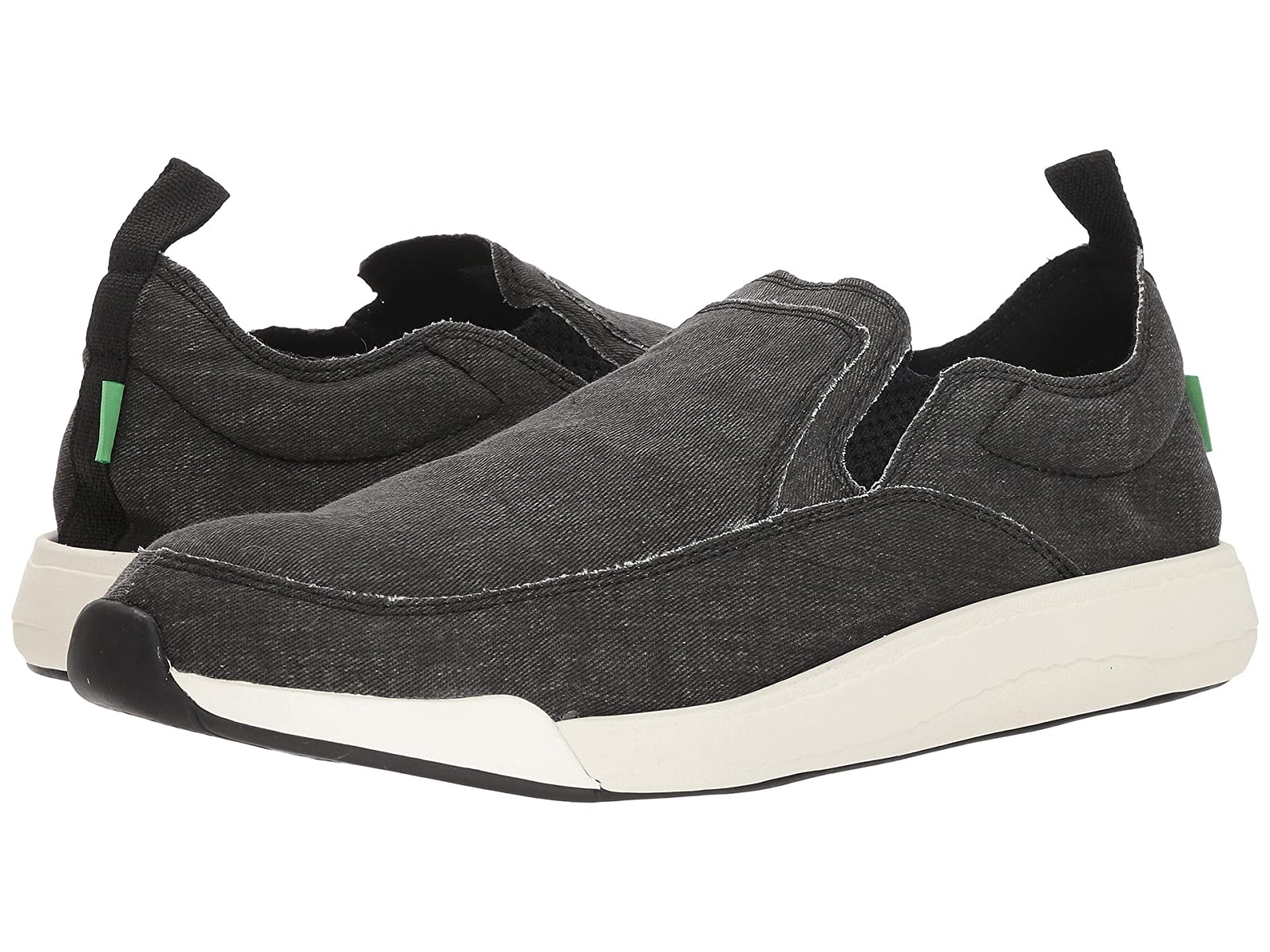 Sanuk Chiba QuestAtmospheric grades have affordable shoes