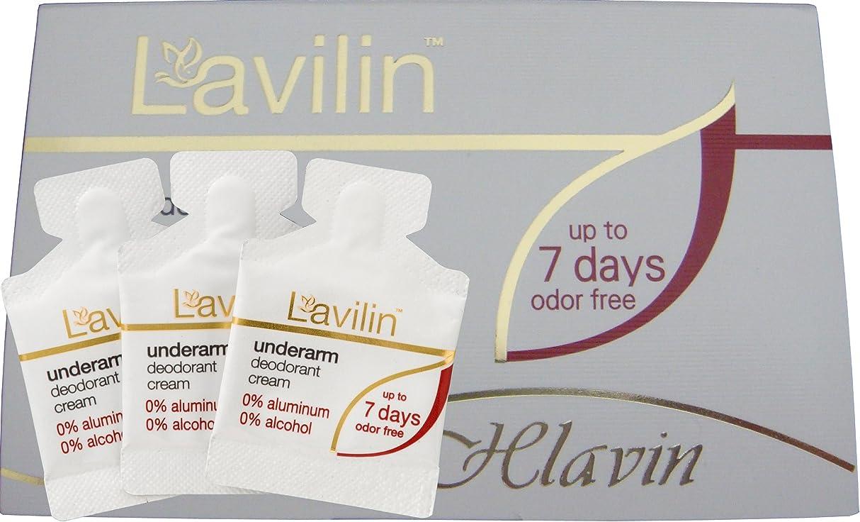 低下篭打ち上げるLavilin(ラヴィリン)デオドラントクリーム ラヴィリン フォーアンダーアーム 1g×3