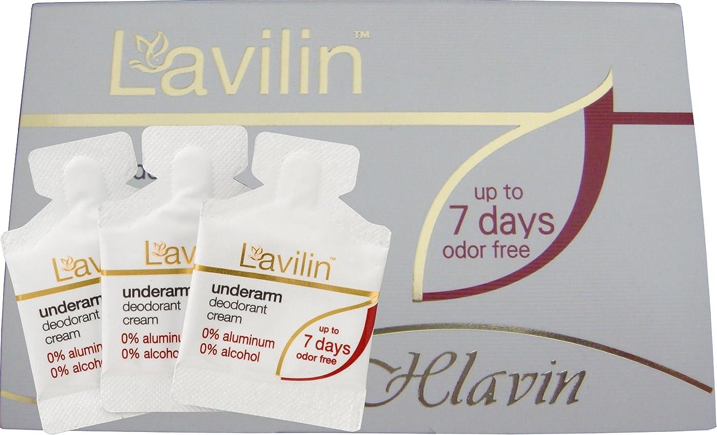 公爵夫人血統事業内容Lavilin(ラヴィリン)デオドラントクリーム ラヴィリン フォーアンダーアーム 1g×3