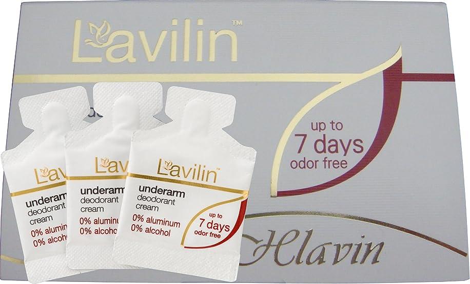夜明けにウミウシ有能なLavilin(ラヴィリン)デオドラントクリーム ラヴィリン フォーアンダーアーム 1g×3
