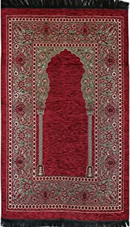 orthopedic prayer mat