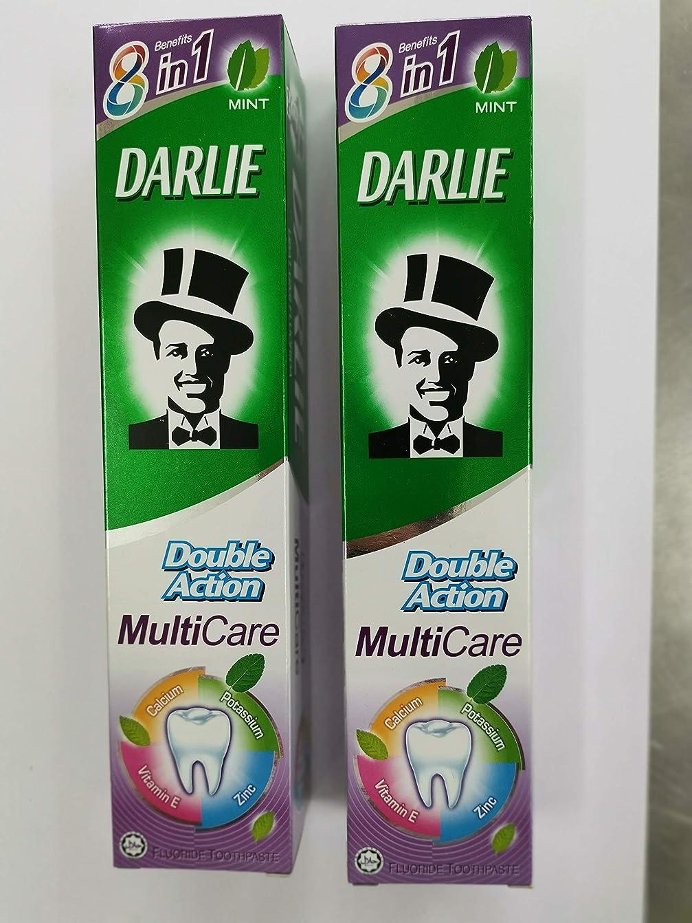 DARLIE 歯磨き粉ダブルアクションマルチケア 180g x 2-空洞を飛行し、歯を強化するフッ化物が含まれています