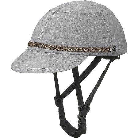 CAPOR(カポル) ポプラ C6314MDJ グレー S(52~55cm) 着せ替え用帽子付き自転車ヘルメット