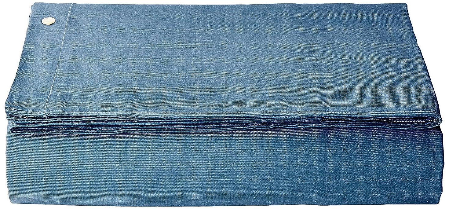 セマフォラウンジインゲンFab the Home 掛けふとんカバー ライトデニム/ブルー 150x210cm ライトデニム FH121855-300