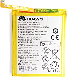 Mobile Battery For Huawei P9 Ascend P9 Lite G9 honor 8 honor 5C G9 EVA-L09 honor 8 lite HB366481ECW 2900mAh