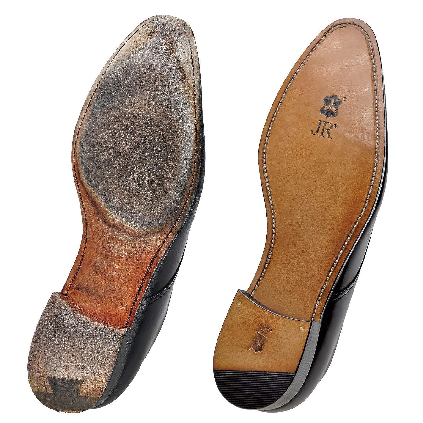 歩き回るなかなか生理[ミスターミニット] 宅配靴修理サービス Shoe Repair <メンズ> オールソール 靴底まるごと張り替え【革】+磨きコース 1足