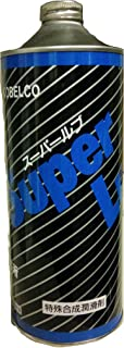 KOBELCO コンプレッサー用純正合成潤滑剤 スーパールブ  1L SUPERLUB-1L
