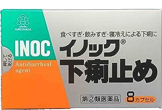 【指定第2類医薬品】イノック下痢止め 8カプセル ※セルフメディケーション税制対象商品