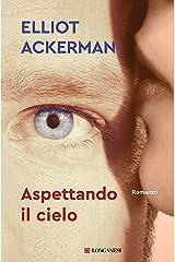 Aspettando il cielo (Italian Edition) Kindle Edition