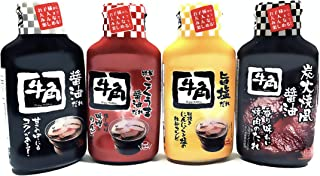 Best japanese grill sauce Reviews