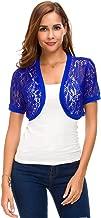 Tandisk Women's Short Sleeve Bolero Sheer Chiffon Shrug Cardigan