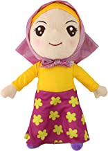 Hobibee Soft Muslim Doll Zahra 16