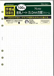 レイメイ藤井 ダヴィンチ 手帳用リフィル 方眼 ノート 5mm A5 100枚 クリーム DAR4522