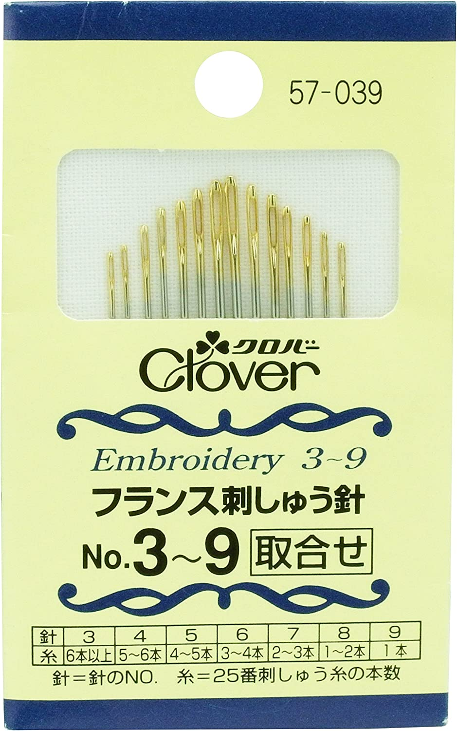 No.3 Manufacturer regenerated product ~ New popularity 9 Clover France needle japan embroidery import <57-039>