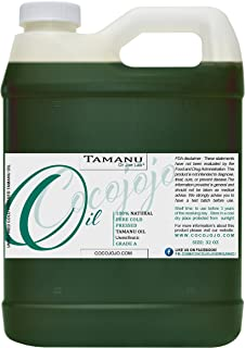 Tamanu Oil 32 oz 100% Pure Natural Cold Pressed Unrefined Extra Virgin Tamanu Nut Oil - Therapeutic Grade A for Hair Skin ...