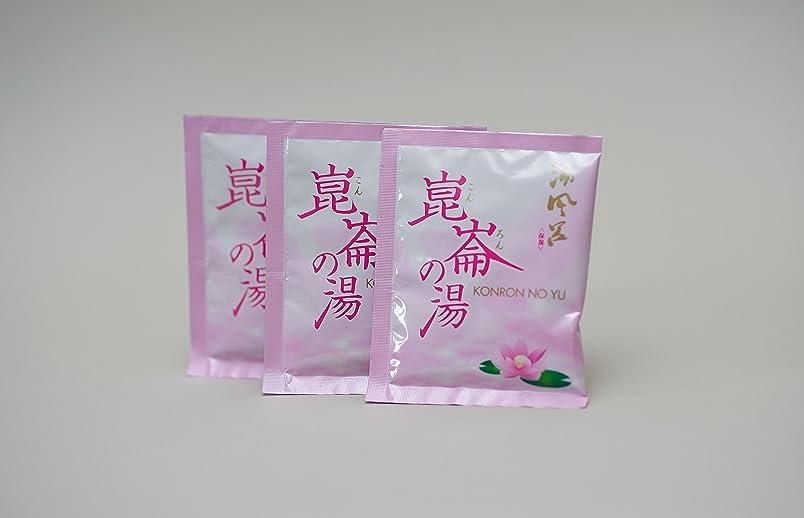 考古学器用ブロー酒風呂入浴剤「崑崙の湯」( 日本酒風呂 ) 粉末タイプ (トライアルセット)(2袋で清酒5合の量に相当)