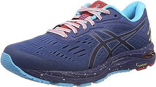Gel-Cumulus 20 Le, Zapatillas de Running para Hombre
