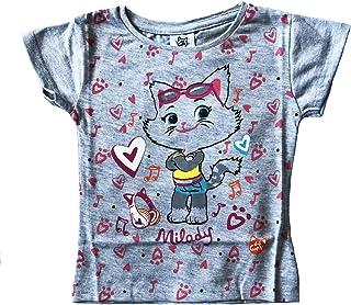 NUOVO Ragazze Disney Blu /& Rosa pjyamas Minnie Mouse Dimensioni 12-18,2-3 /& 3-4 anni