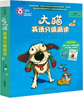大猫英语分级阅读七级1 Big Cat(适合小学五、六年级 6册读物+家庭阅读指导+MP3光盘+点读版)