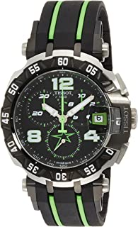 Best tissot t race nicky hayden limited edition Reviews