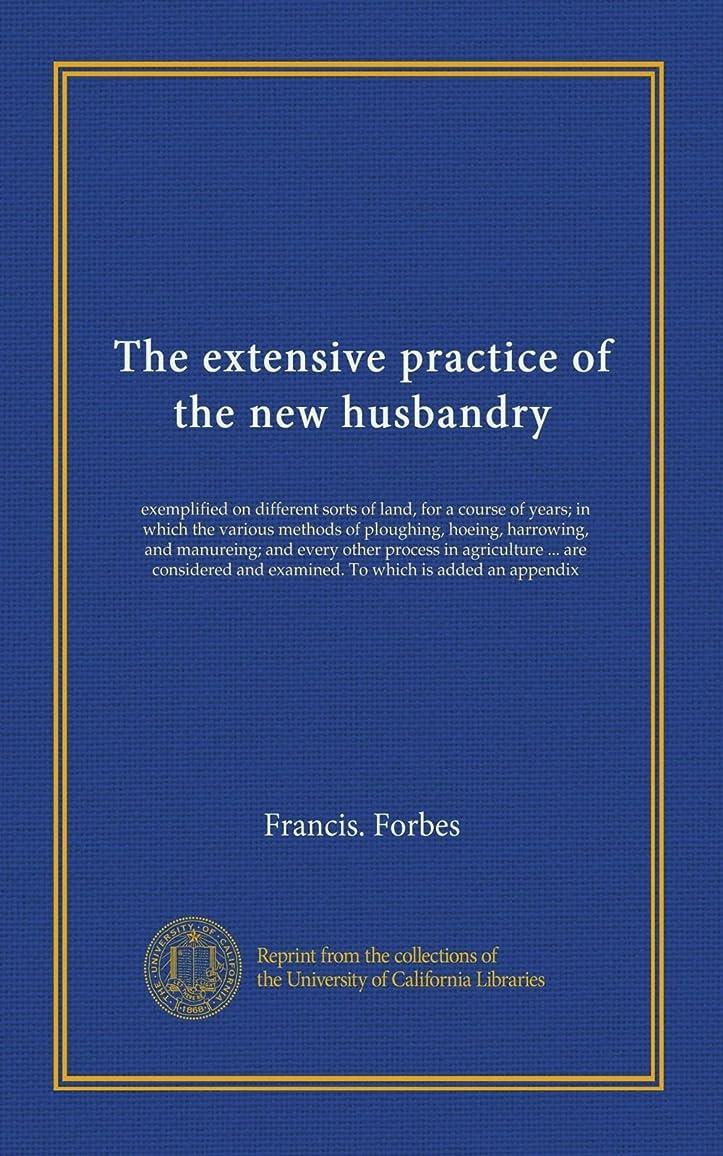 生じる贅沢な異常The extensive practice of the new husbandry