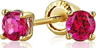 Tiny Simulated Gemstone AAA CZ Solitaire Stud Earrings Gold Screwback