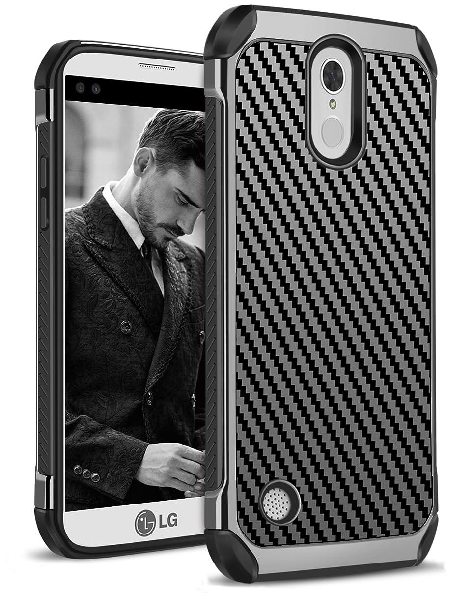 DOMAVER LG Aristo Case, LG LV3 Case, LG K8 2017 Case 2 in 1 Slim Hybrid Hard PC with PU Leather Shockproof Protective Phone Case Cover for LG LV3/Aristo/V3/MS210, Black