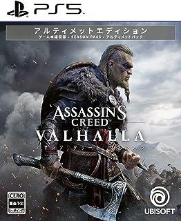 アサシン クリード ヴァルハラ アルティメットエディション -PS5