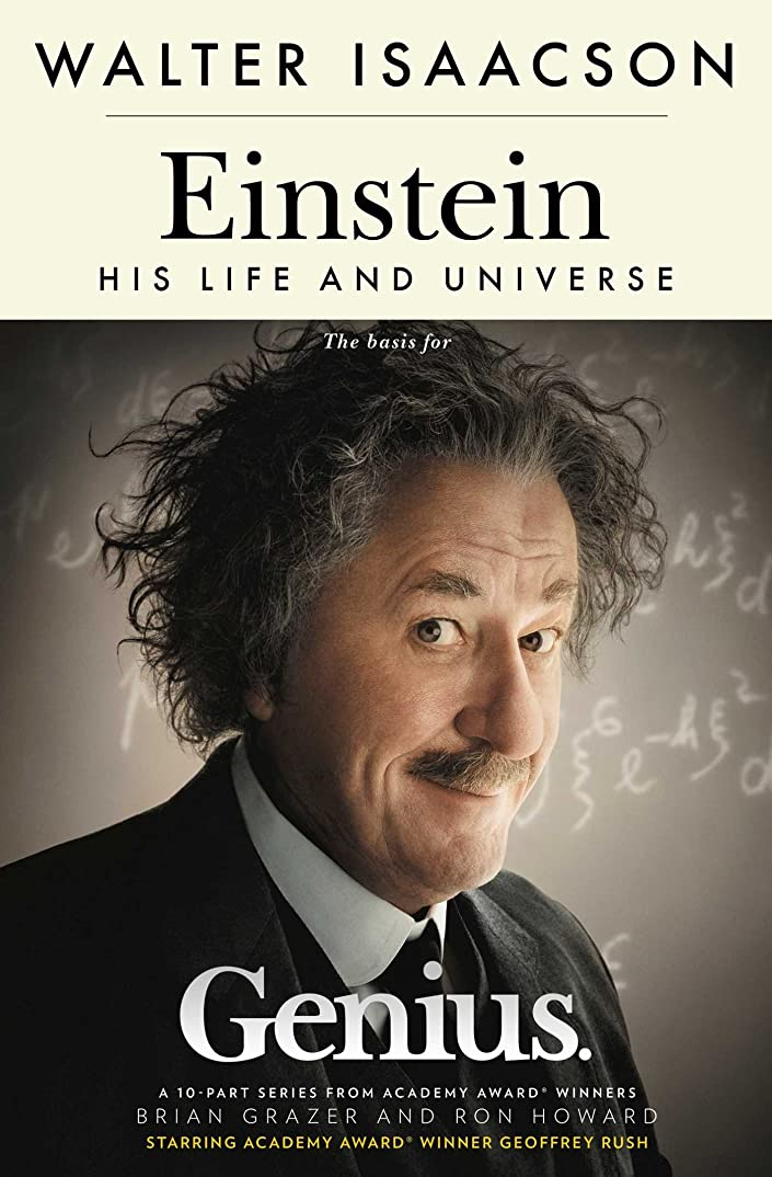 エンジン緯度奴隷Einstein: His Life and Universe (English Edition)