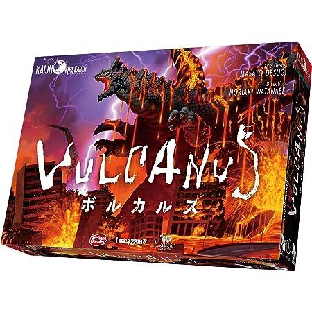 アークライト ボルカルス (Kaiju on the Earth) (2~4人, 60~80分, 10才以上向け) ボードゲーム