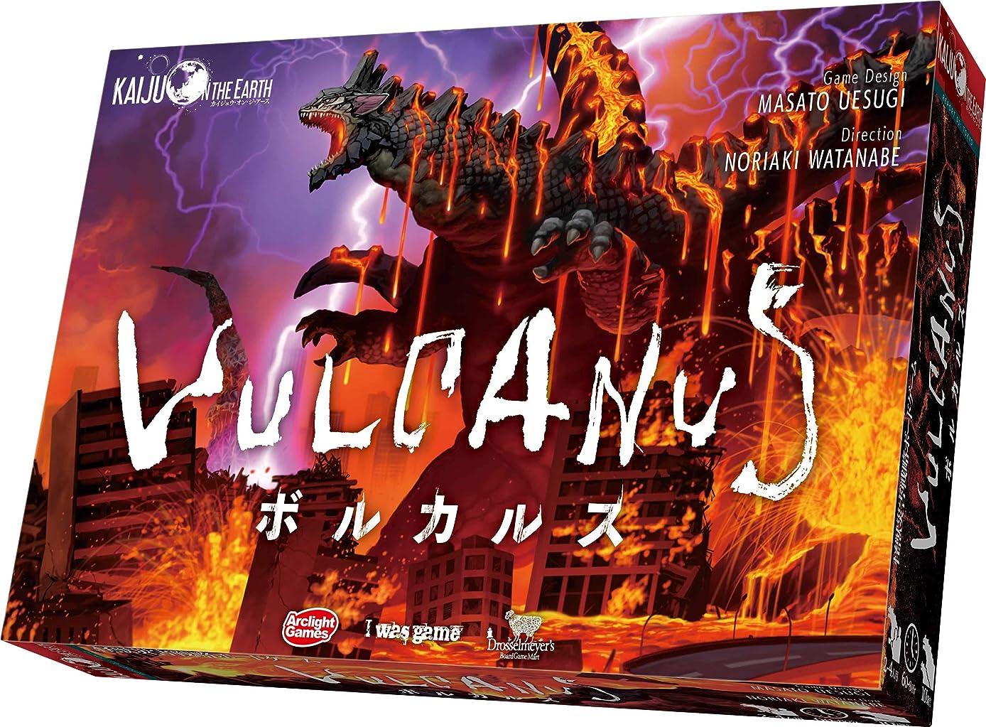 息苦しい前兆拒絶するボルカルス (Kaiju on the Earth)
