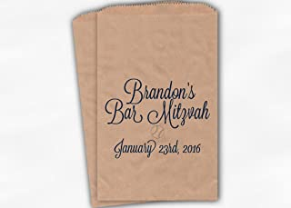 Bar Mitzvah Baseball Favor Bags for Candy Buffet in Navy Blue - Personalized Set of 25 Kraft Paper Bags (0182)