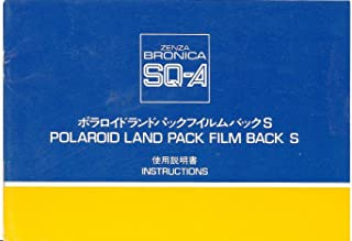 Bronica SQ-A Polaroid Land Pack Film Back S Original Instruction Manual