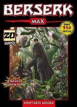 Berserk Max, Band 20: Bd. 20 (German Edition)
