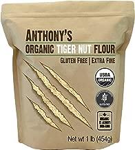 Anthony's Organic Tiger Nut Flour, 1lb, Gluten Free, Non GMO, Paleo Friendly