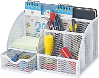 Bonsaii Steel Mesh Desk Organizer, 6 Divided Compartments with 1 Slide Drawer, White (W6348)