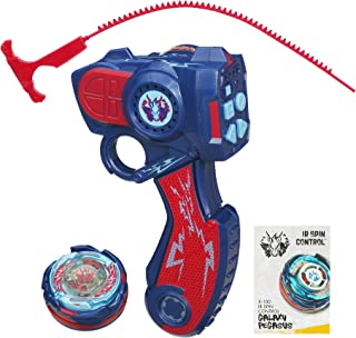 Beyblade Extreme Top System X-100 IR Spin Control Galaxy Pegasus Top