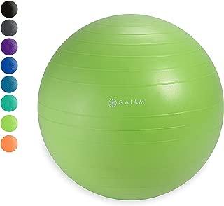 Gaiam Classic Balance Ball Chair Ball - Extra 52cm Balance Ball for Classic Balance Ball Chairs
