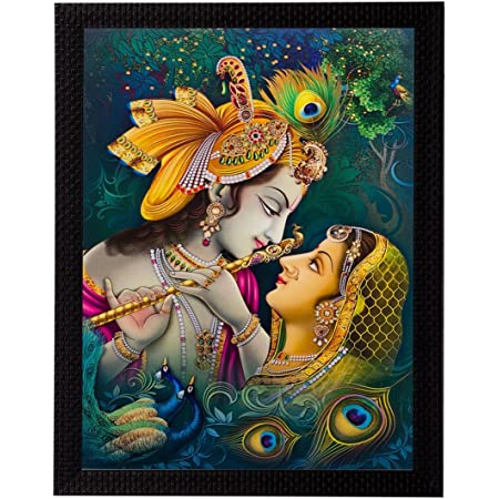 eCraftIndia Radha Krishna Matt Textured Framed UV Art Painting